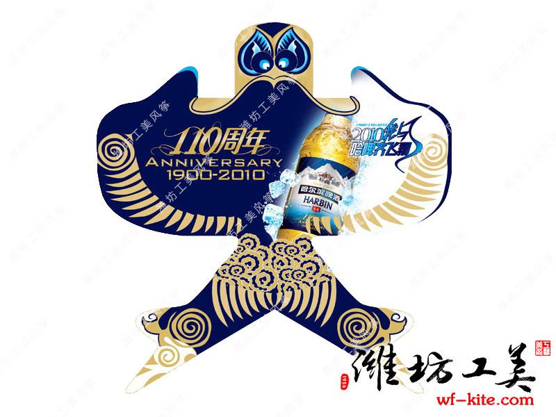 潍坊工美设计创意广告风筝成为户外广告新形式